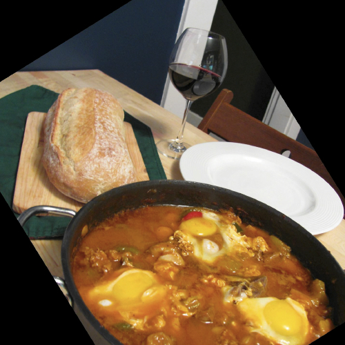 L'Shana Tovah and Happy Shakshouka Season